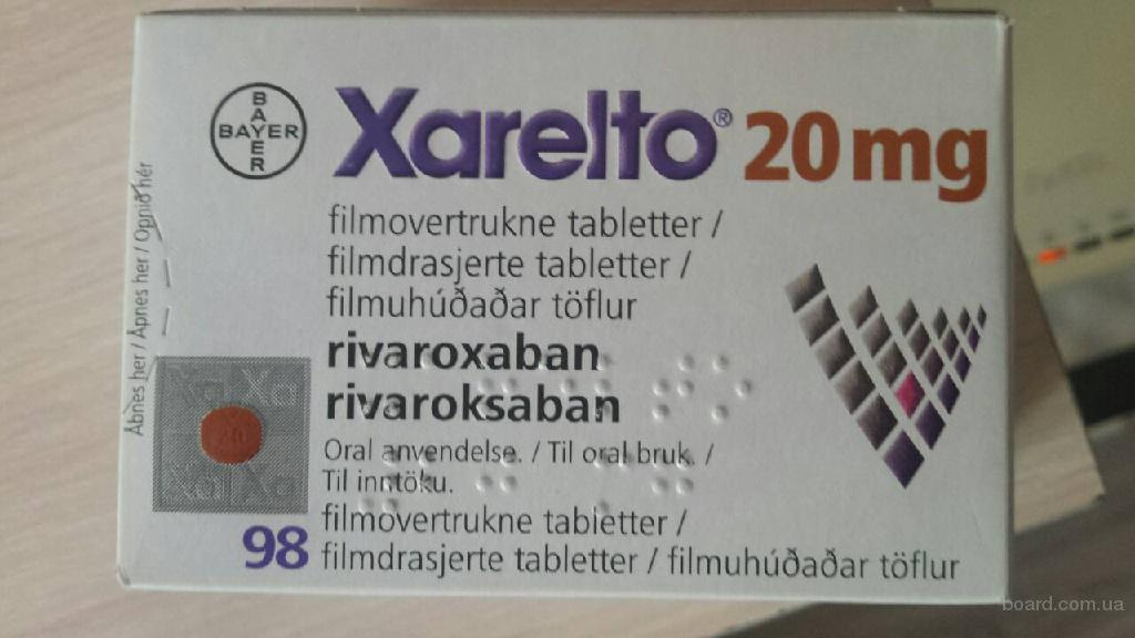 Ксарелто (Xarelto) Bayer Germany