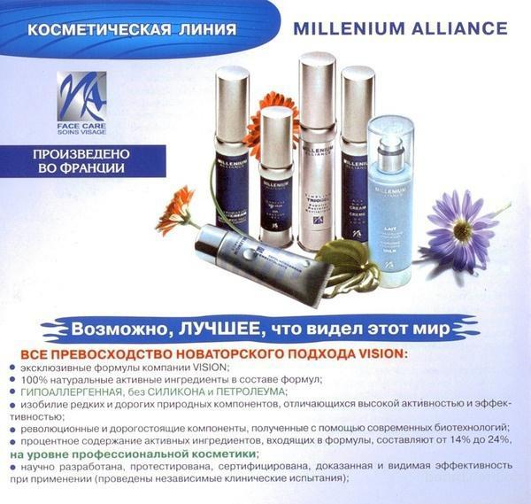 Косметика millenium alliance купить косметика эстель недорого купить
