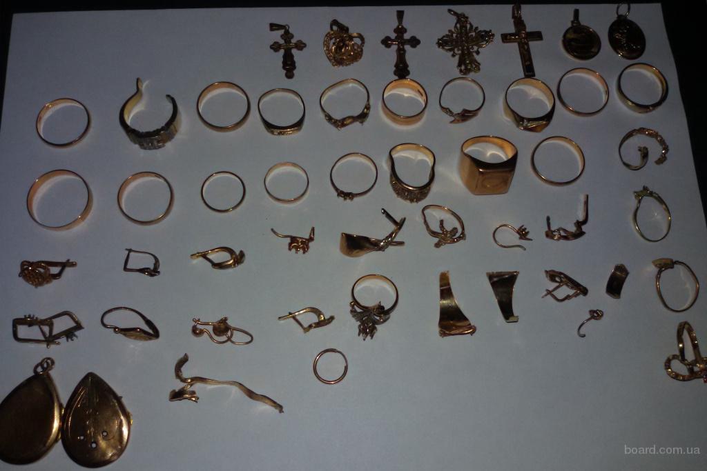 476520ac9b10 продам золото Харьков, изделия и лом по 750 грн грамм - продам. Цена ...