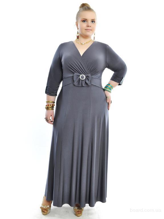 Женская одежда больших размеров оптом и в розницу - продам. Цена 600 ... 9fb3b203174