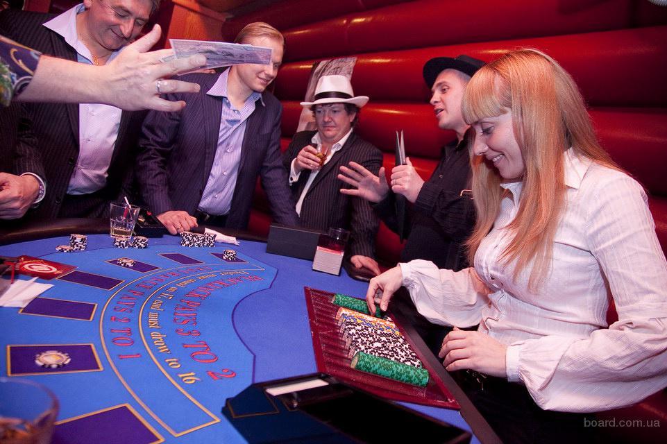 Выездное казино харькв игровые автоматы варшавский экспресс