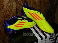 86467648 Продам оптом обувь спортивную Adidas, Nike, Puma, Reebok, Fila, Donnay.