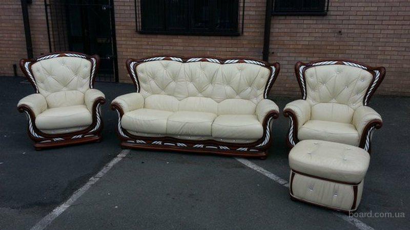 кожаная мебель с германии бу идеальное состояние ассортимент