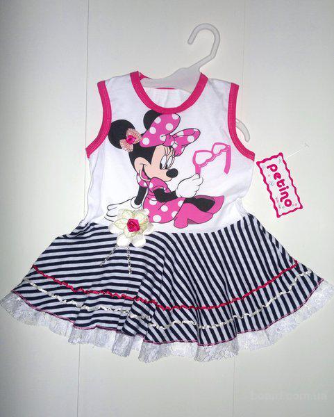 dfbb564ec Детская одежда оптом от турецких, китайских и украинских производителей