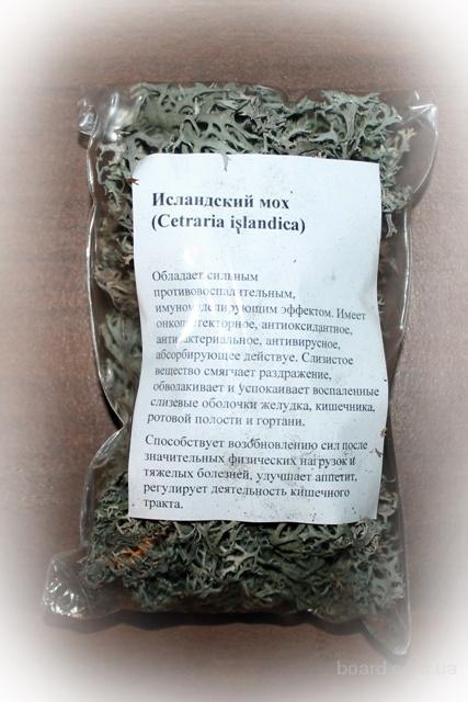 Исландский мох лечебные свойства цена