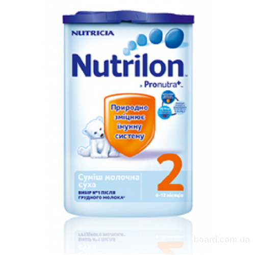 молочная смесь nutrilon пепти аллергия скидка