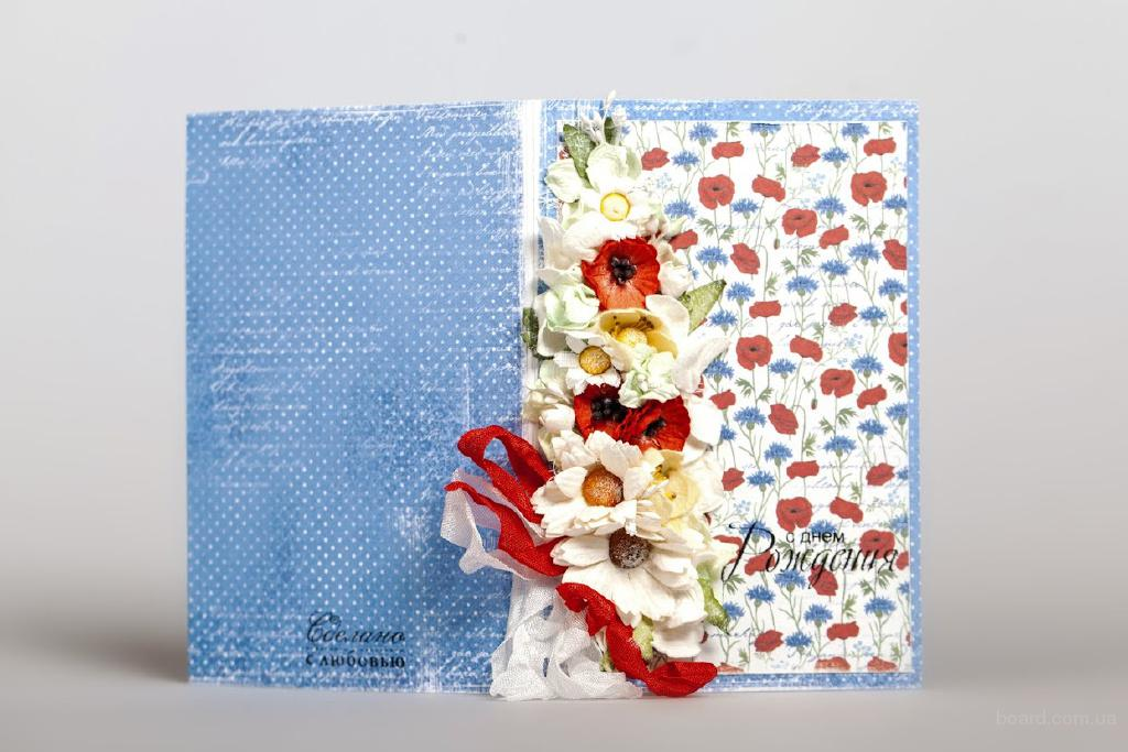 Днем рождения, объявление на изготовление открыток