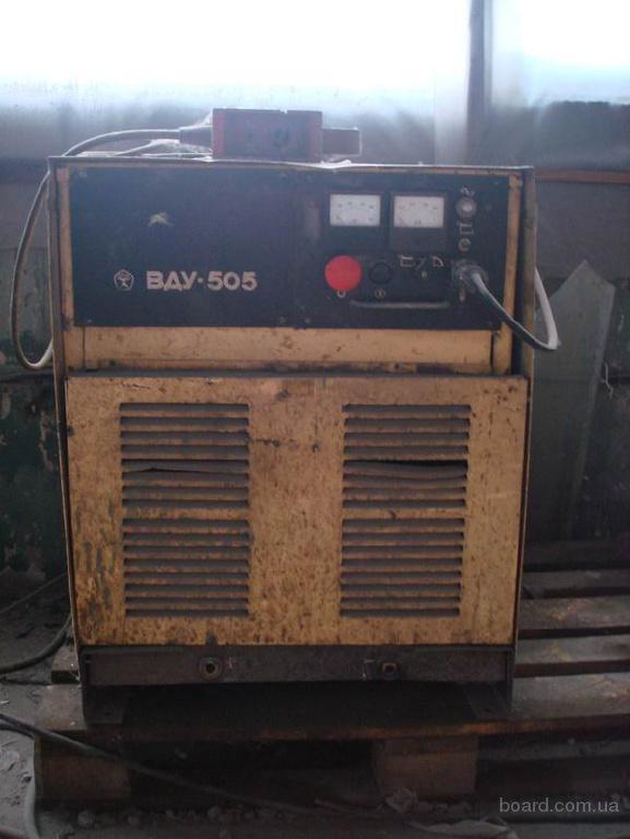 Сварочный аппарат вду 505 сварочный аппарат 250 a