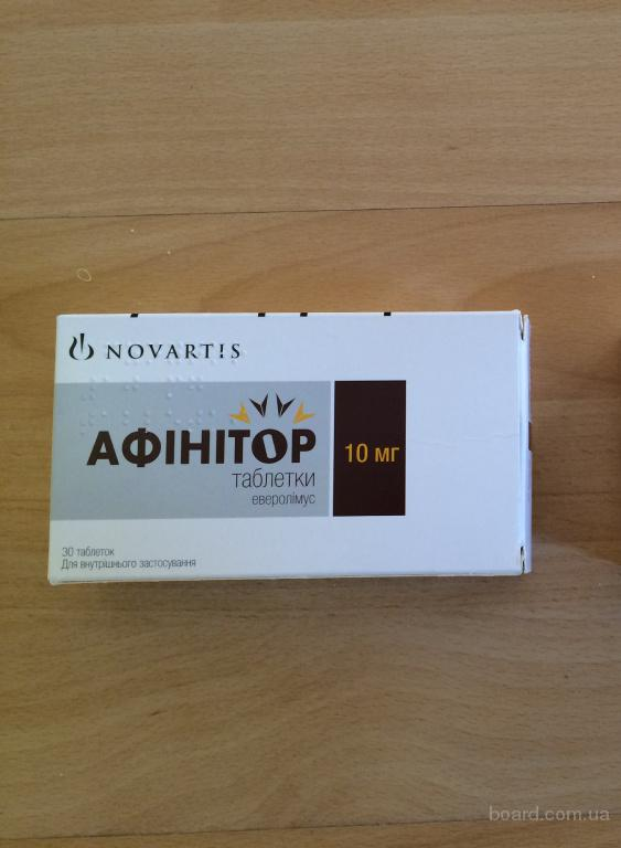 afinitor 10 mg everolimus exporter Total export shipments of afinitor reported were 12 during the above mentioned period the hs codes for various product variants of afinitor exported are as follows: the hs code for tab afinitor 10 mg, (30 tabs),mfg date:06/2014, exp: date: 05/2017, batch no s0042 is 30044090 the hs code for (afinitor 5 mg) everolimus tablets.