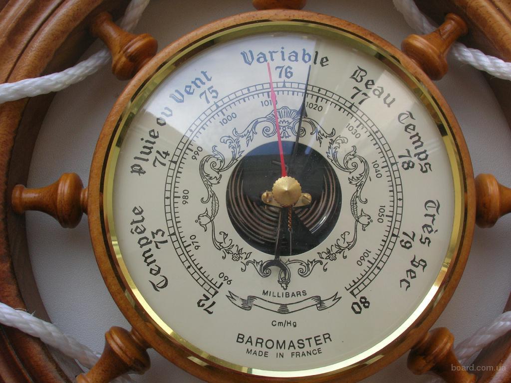 барометр для дома цена