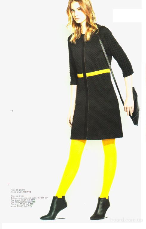 4aef07a5f2b Французкая Одежда Cop.Copine - продам. Цена договорная купить ...
