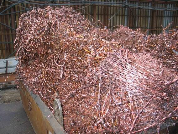 Прием меди цена курган металлобаза прием металла киев
