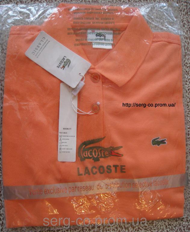 822757a8b3378 Lacoste женские футболки поло - продам. Цена <span class=