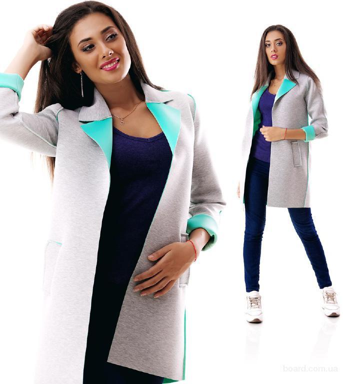 e1c68b44dde Интернет магазин женской одежды Пальмира - продам. Цена договорная ...