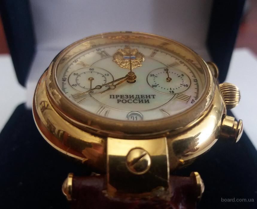 Часы россии продам президент amst 3003 часы стоимость