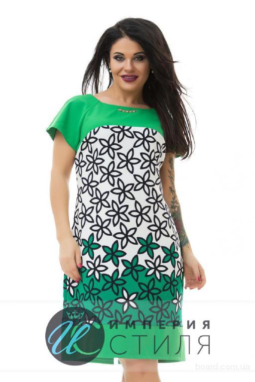 91957eca3289b Империя Стиля - стильная женская одежда от производителя! - продам ...