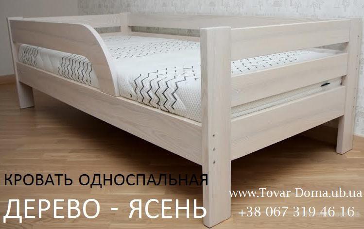 детская кровать недорого с доставкой по украине продам цена 1