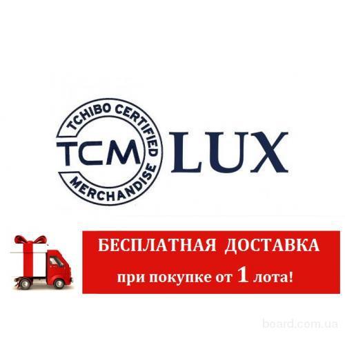 Сток оптом Tchibo TCM LUX   Бесплатная доставка! - продам. Цена 119 ... ed833ae3a7c