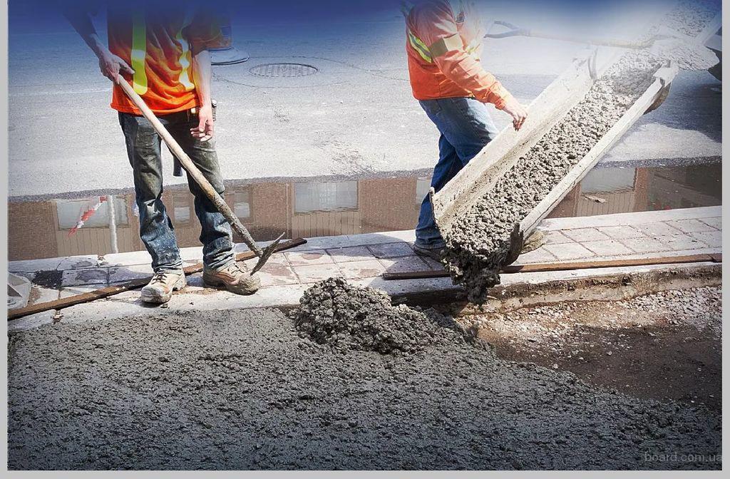 Предлагаем бетон бетон в ванне