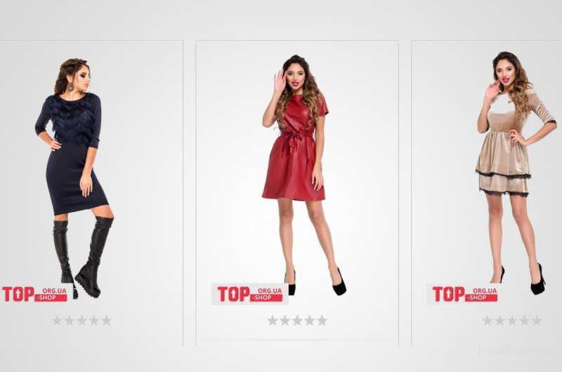 885046aef Качественная Женская Одежда недорого - продам. Цена <span class ...