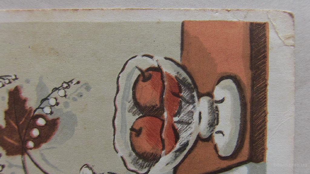 Странник открытки ведерников
